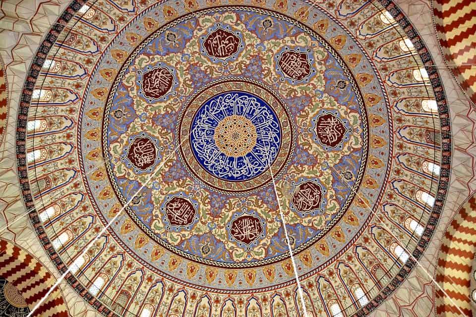 Джамията Салимийе в Одрин - забележителности